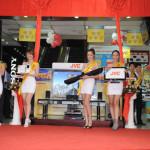 Tổ chức sự kiện Đà Nẵng – Giới thiệu sản phẩm